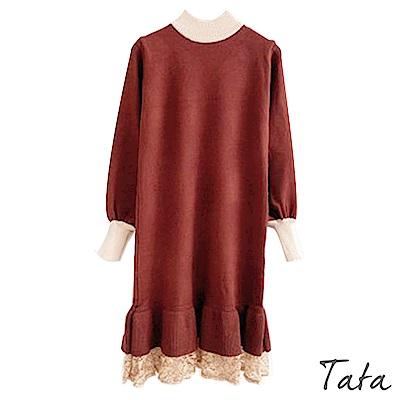 魚尾拼接蕾絲針織洋裝 共二色 TATA
