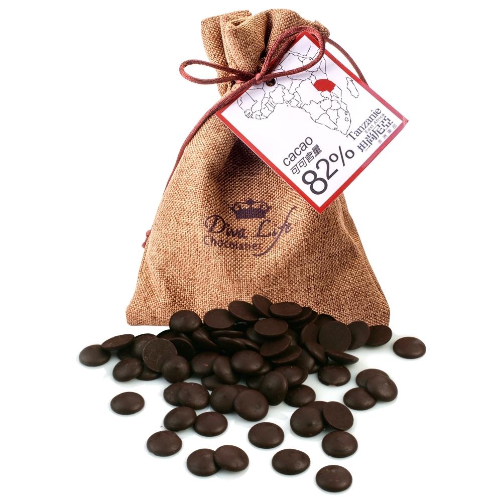 Diva Life 坦尚尼亞82%黑巧克力鈕扣(90g)