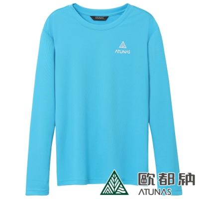 【ATUNAS 歐都納】男款透氣吸溼排汗快乾彈性長袖T恤A3-T1618M藍