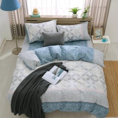 鴻宇 100%精梳棉 朱利安 藍 雙人加大四件式兩用被床包組