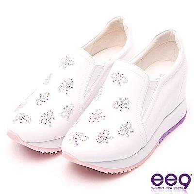 ee9 極致美學鑲嵌水鑽素面百搭厚底內增高休閒鞋 白色