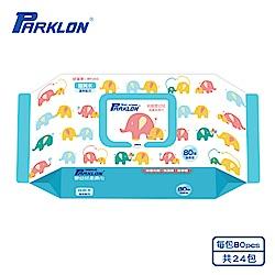 PARKLON 韓國帕龍嬰幼兒柔濕巾 (加厚款) 80抽x24包/箱