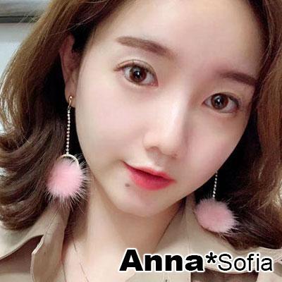 【3件480】AnnaSofia 水滴垂線鑽毛球 長型耳針耳環(粉球系)