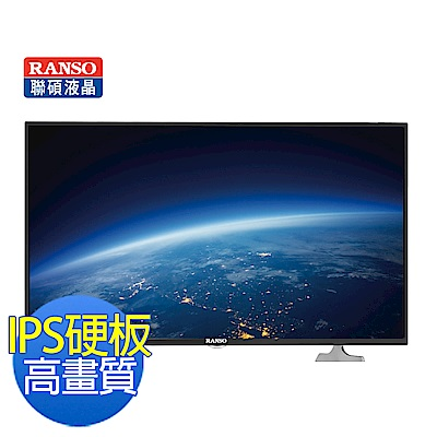 RANSO聯碩 49型 低藍光 LED液晶顯示器+視訊盒 49R-DF2