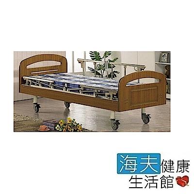 海夫 耀宏 YH317 電動昇降護理床(3馬達)