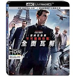不可能的任務:全面瓦解 4K UHD+BD 三碟限定版