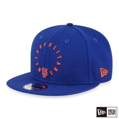 NEW ERA 9FIFTY 950 SUBWAY SERIES 大都會 皇家藍 棒球帽