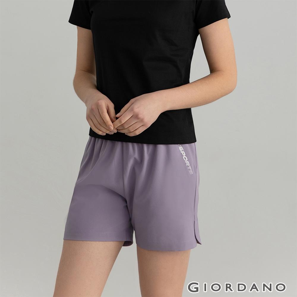 GIORDANO 女裝3M內抽繩運動短褲 - 87 紫灰