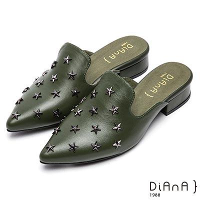 DIANA 摩登時尚-立體星星鉚釘質感穆勒鞋-附2種飾釦-墨綠