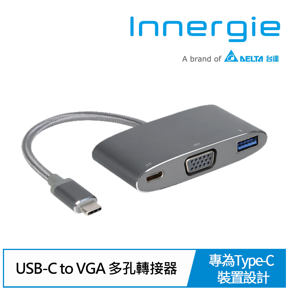 台達電Innergie MagiCable USB-C to VGA 多工能集線器 灰