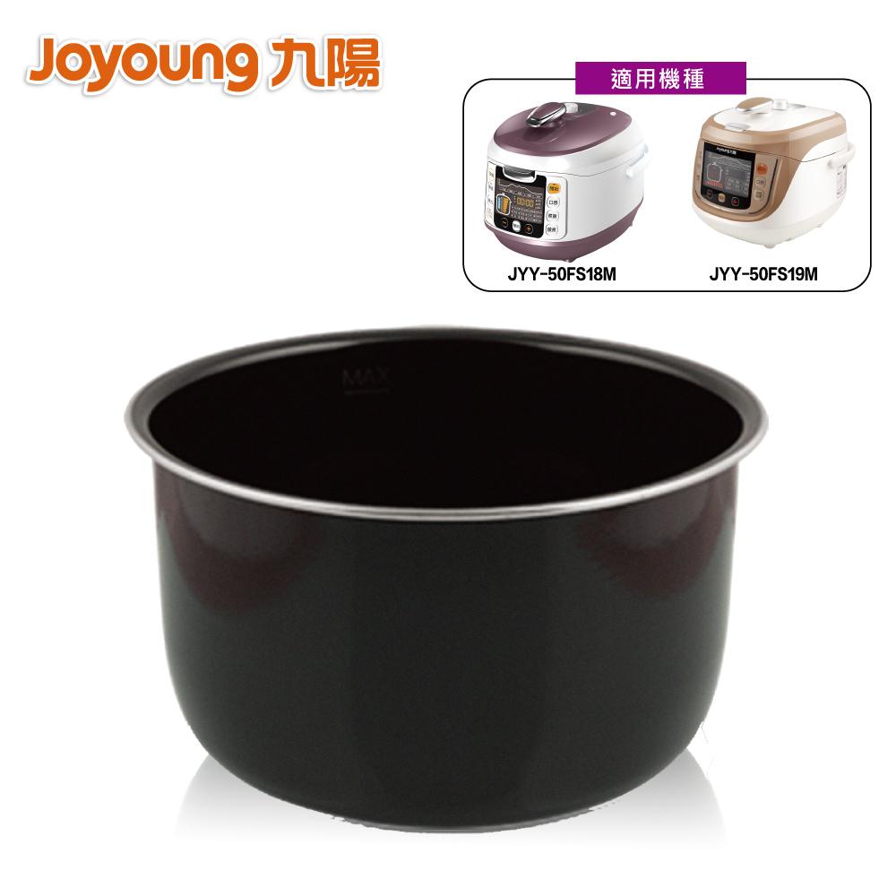 【九陽Joyoung 】智慧全能鍋內鍋
