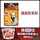 寶路 成犬罐頭-原汁牛肉塊口味400g x24入 product thumbnail 1