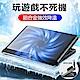 諾西Q5 靜音筆電散熱器 鋁合金超薄筆電支架 USB風扇散熱底座 product thumbnail 2