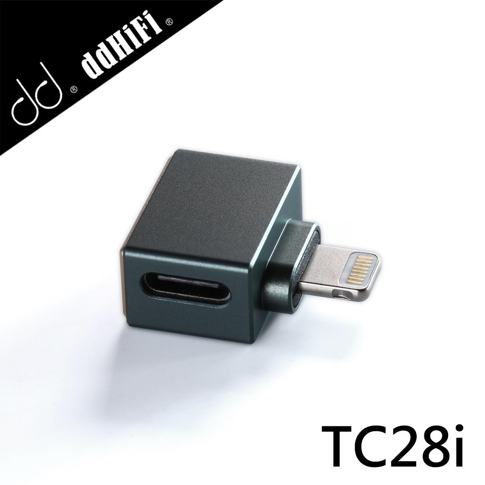 ddHiFi TC28i Type-C(母)轉 Lighting(公)OTG轉接頭