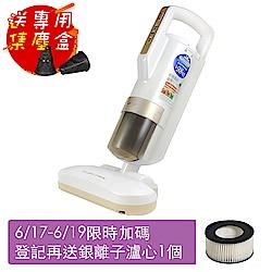 [熱銷推薦] 日本iris [大拍3.0] 雙氣旋智能除蟎清淨機 HEPA13銀離子限定版