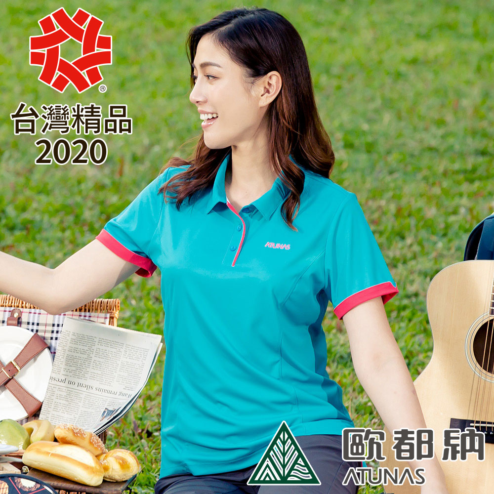 【ATUNAS 歐都納】女款防曬吸溼排汗涼感短袖POLO衫A-P1922W藍綠