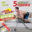 【5mins Shaper Pro】五分鐘健腹器終極款科技銀 加購瑜珈墊 (洛克馬企業)