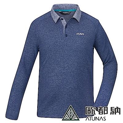 【ATUNAS 歐都納】男款抑菌除臭長袖保暖羊毛POLO衫A-P1830M深藍