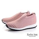 Keeley Ann樂活運動風 透氣水鑽襪套式休閒鞋(粉紅色-Ann系列)