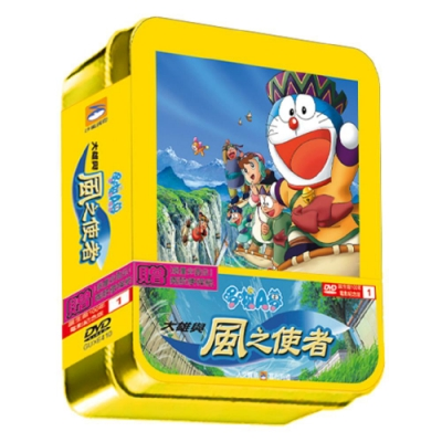 哆啦A夢-大雄與風之使者DVD