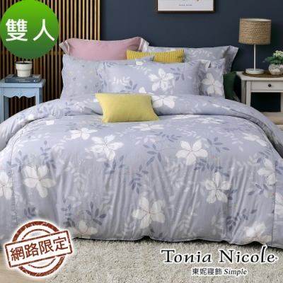 Tonia Nicole東妮寢飾 花澗雪印100%精梳棉兩用被床包組(雙人)