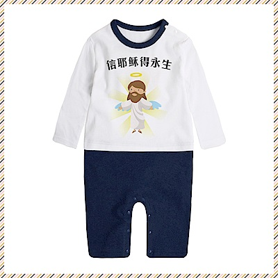 baby童衣 獨家自印 保平安 長袖連身衣 66341