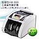翡翠型 HY-999五國貨幣頂級點驗鈔機 product thumbnail 2
