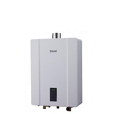 (全省安裝)林內16公升數位恆溫強制排氣屋內(熱水器桶裝瓦斯RUA-C1600WF_LPG