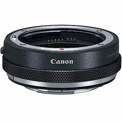 Canon EF-EOS R 控制環鏡頭轉接環(公司貨)
