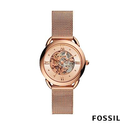 【FOSSIL】 TAILOR 玫瑰金不鏽鋼透視機械女錶 35mm ME3165