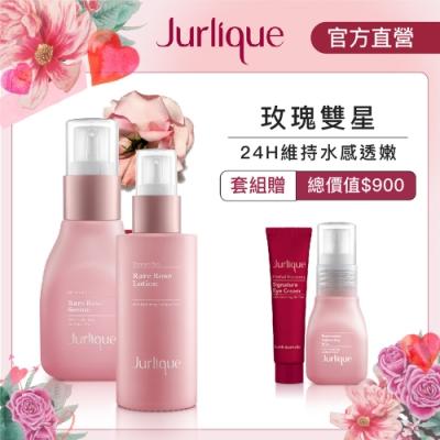 【官方直營】Jurlique茱莉蔻 珍稀玫瑰水潤雙星組 (保濕精華+調理乳)