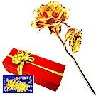 黃金玫瑰花 金箔花禮品 (贈精美卡片)