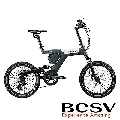 《BESV》PSA1 SE 智慧動能電動自行車 20吋 霧灰 E-BIKE