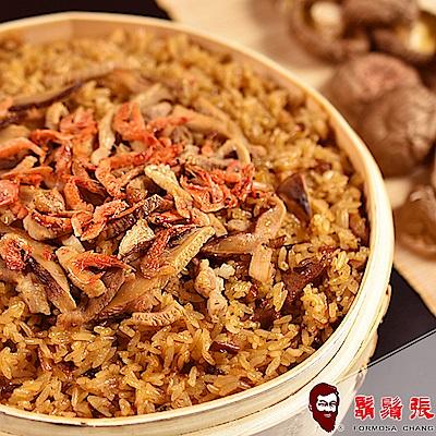 鬍鬚張 櫻花蝦油飯(770g/盒)