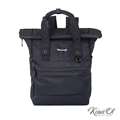 Kiiwi O! 實用機能系列 折口後背包 OWEN 深藍