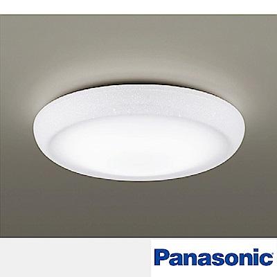 國際牌 第四代 32.5W LED調光調色遙控燈 LGC31115A09 (和卷)