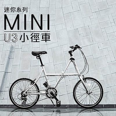 SPORTONE U3 22吋451輪組 鋁合金折疊小徑車X型設計專屬經典公路跑車-銀色