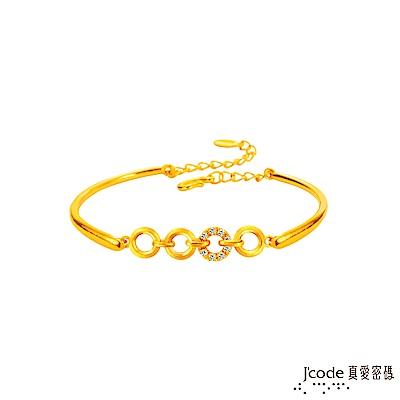 J code真愛密碼 緣份黃金手環-立體硬金款