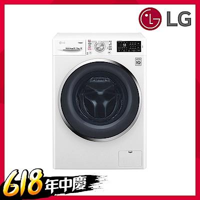 [館長推薦] LG樂金 9KG 變頻滾筒洗脫烘洗衣機 WD-S90TCW 典雅白