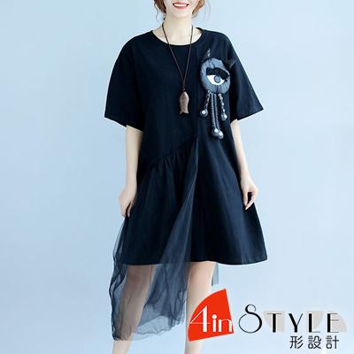 圓領拼接透膚網紗寬鬆洋裝 (黑色)-4inSTYLE形設計