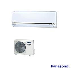 Panasonic 3-4坪變頻冷專分離式