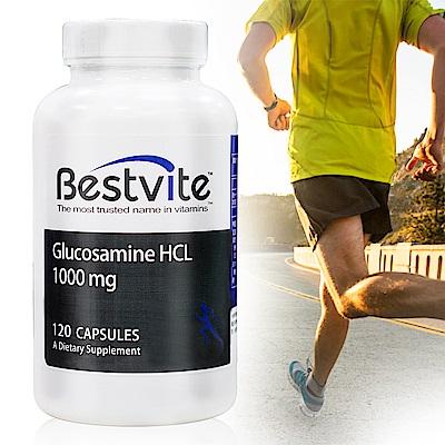 美國BestVite 必賜力葡萄糖胺膠囊 (120顆/瓶)