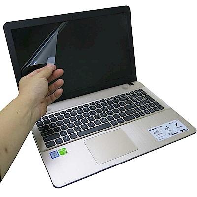 加購 - EZstick ASUS X541 專用 螢幕保護貼