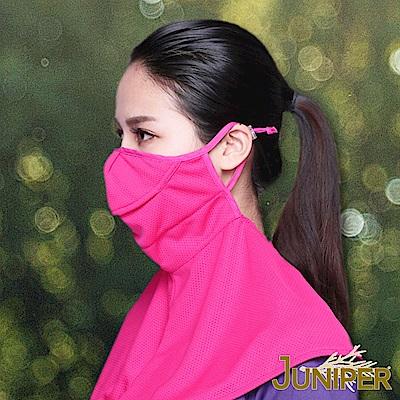 JUNIPER 戶外遮陽防塵單車騎車自行車透氣護頸面罩/大口罩