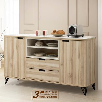 直人木業-STABLE北美原木精密陶板151公分廚櫃