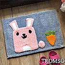 TROMSO 頂級凱薩雪毛尼吸水地墊-兔兔胡蘿蔔