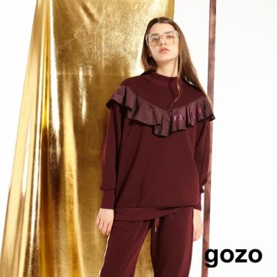 gozo 荷葉造型高領上衣(二色)