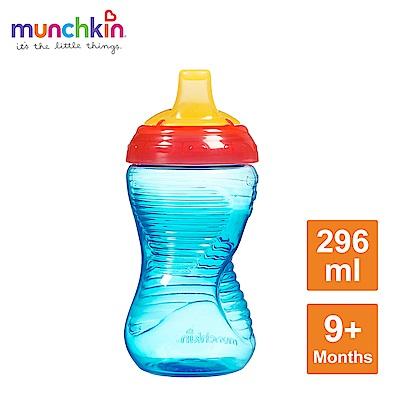 munchkin滿趣健-好握鴨嘴防漏杯296m-多色