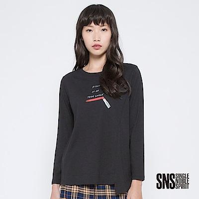 SNS 笑容即時尚不規則拼接上衣(3色)