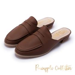Pineapple Outfitter 簡約優雅真皮縫線穆勒鞋-棕色